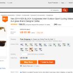 Gafas de sol en Alibaba